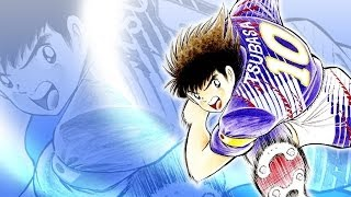 "SHIN CAPTAIN TSUBASA HD (Opening ""Moete Hero"" Soundtrack)"