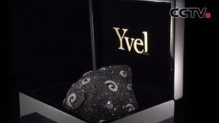 镶满黄金钻石 以色列公司制作全球最贵口罩  《中国新闻》CCTV中文国际 - YouTube