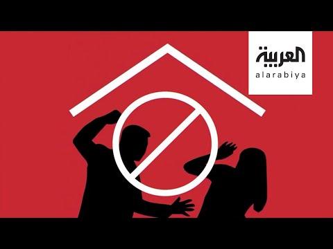 محاكم المغرب تسجل قُرابة 900 حالة عنف منزلي ضد النساء خلال الإغلاق  - 14:02-2020 / 5 / 18