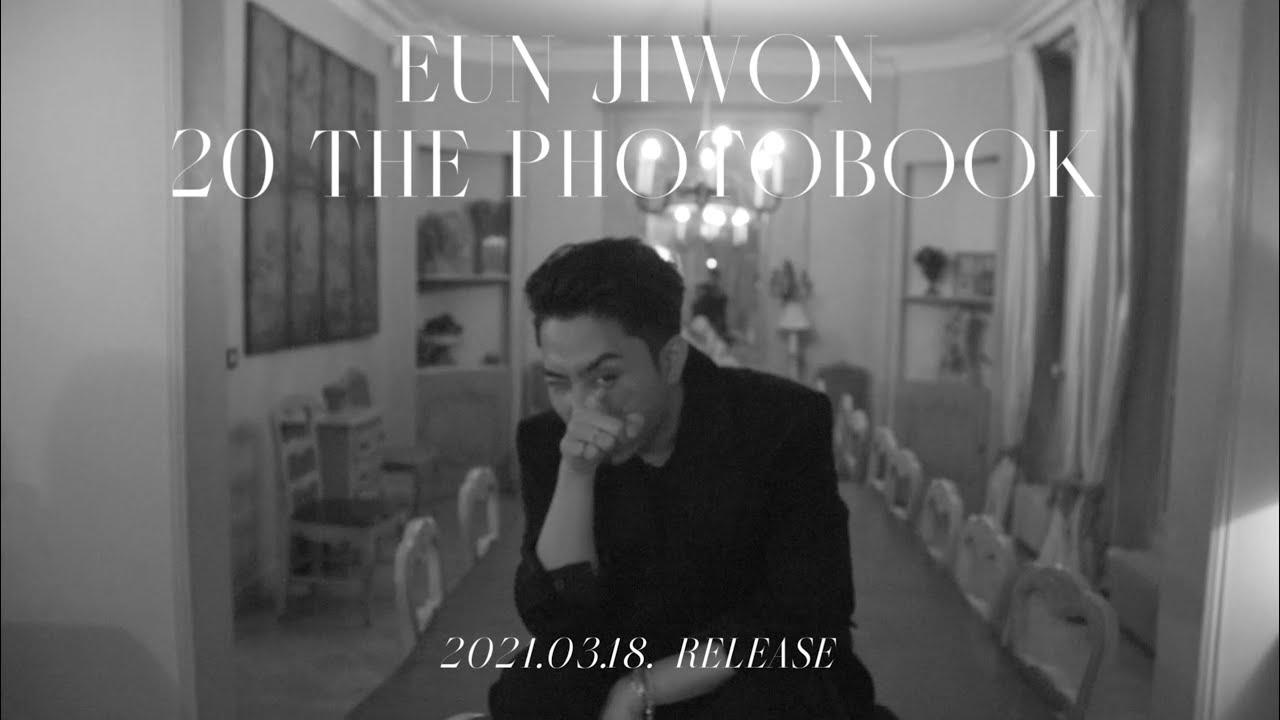 EUN JIWON 20 THE PHOTOBOOK & EUN JIWON 20 THE POSTER