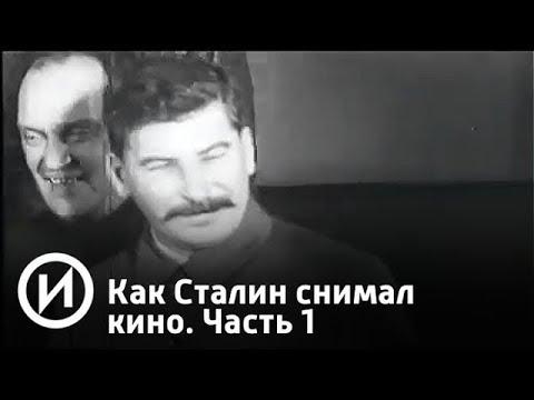 Советское кино. Часть 1 | Телеканал