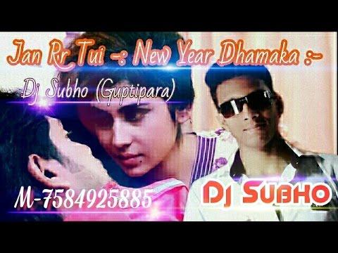 Jaan Re Tui DJ Subho Guptipara (1080p HD) New Year Dhamaka