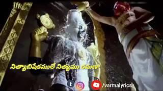 Venkata Ramana thandri Venkata Ramana Telugu lyrics.