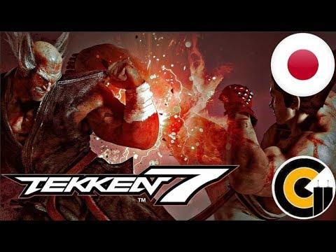 Tekken 7 - TWT Tokyo JP - Pools / Top 16 / Top 8 / Finals (Saint, Tanukana, Jeonding, Knee, Noroma)