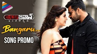 Jawaan 2017 telugu movie songs on filmnagar. bangaru video song promo from latest ft. sai dharam tej & mehreen pirzada. music by thaman s...