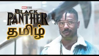 Black Panther Scenes in Tamil / Musium Scene / God Pheonix Tamil Channel