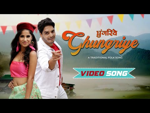 Ghungriye | Sunil Mastie & Sheetal Arora | Suraj | Mehak | New Himachali Song | Himachali Folk Song