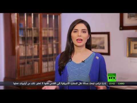 Karina Hassan , Presenter For RT Arabic News Channel