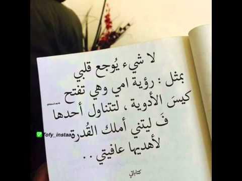 نور الزين امي جنه مع كلمات Youtube