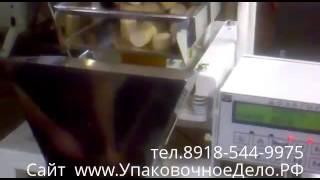 Дозаторы Фасовочно упаковочное оборудование для сыпучих продуктов(Подробности цены на сайте http://upakovochnoedelo.ru/ Предприятие