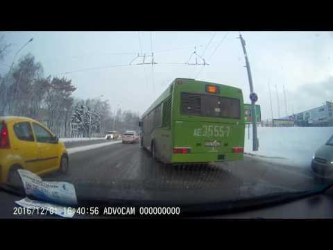 ДТП на ул.Свердлова, Минск 01.12.2016 BMW занесло на встречную