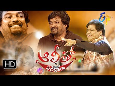 Alitho Saradaga | 4th September 2017|  Puri Jagannadh l Full Episode | ETV Telugu