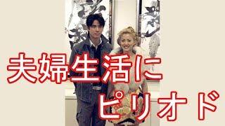 俳優、西村和彦(51)が書家、國重友美さん(39)と離婚していたこ...