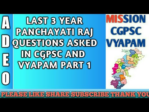 last 3 year panchayati raj questions asked in cgpsc vyapam PART 1