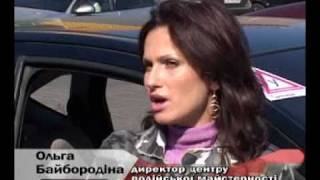 Уроки вождения - Женщина инструктор - Туфелька
