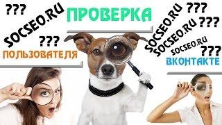 Заработок Вконтакте. 50 копеек за вступление в группу!