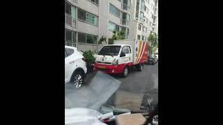 용달배송 (210511) 010-4697-2424