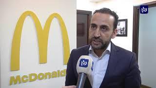 """""""ماكدونالدز"""" تتبرع بمبلغ 395 ألف دينار لمواجهة جائحة كورونا"""