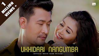 Ukhidari Nangumba    Shilheiba & Biju    2020 Gee Thoibi Movie Official Song Release
