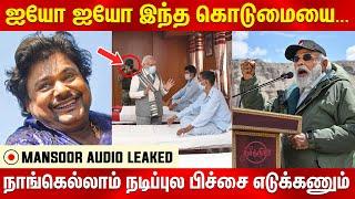 Mansoor Ali Khan Audio Leaked | Modi Leh Visit | Edappadi
