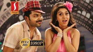 Tamil Latest Superhit Movie | Biriyani | Karthi | Hansika Motwani | Premgi Amaren | new upload 2017