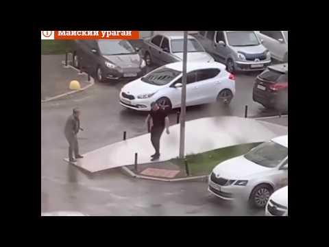 Ураган в Екатеринбурге 25 мая