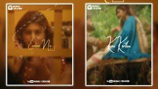 Shades of Kadhal - Tamil Album Song 💞 Tamil Love Song 💞  WhatsApp Status 💞 Murali Creation