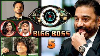 Final Contestant List Biggboss 5 Tamil | Kamal | Bigboss 5 |