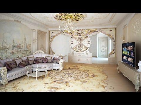 Дизайн 3 комнатной квартиры в стиле ампир