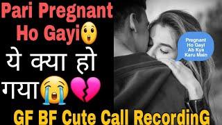 bf Gf Cute Call Conversation