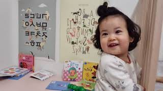 Baby loves to read | 책 좋아하는 아기…