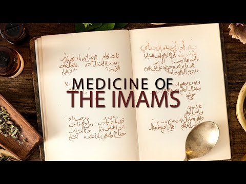 Medicine of the Imams