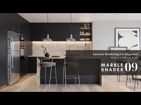 interior-rendering-for-beginner-series-#09-:-marble-shader