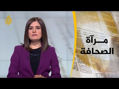 مرآة الصحافة 18/11/2018  - نشر قبل 6 ساعة