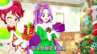 フォトカツ!プロモーションムービー『クリスマス☆スターライト』をお届け♪【アイカツ!フォトonステージ!!】