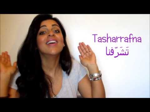 Imparo Arabo # 26 - Piacere !