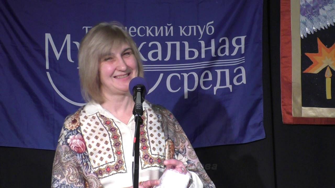 Музыкальная Среда 28.11.2018. Часть 2