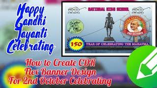 Wie das Erstellen von CD-R Flex Banner Design Für den 2. Oktober Feiern | 150 Glücklich Gandhi Jayanti.