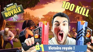 FORTNITE 100 KILL SAUVER THE WORLD / SAVE THE WORLD