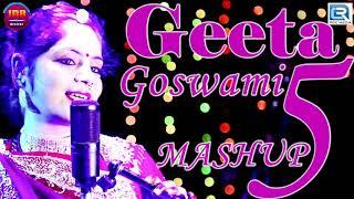 Geeta Goswami MASHUP 5   Rajasthani Dhamaka   Rajasthani Superhit Vivah Geet  RDC Rajasthani Music