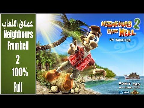 frozen full movie مترجم بالعربية