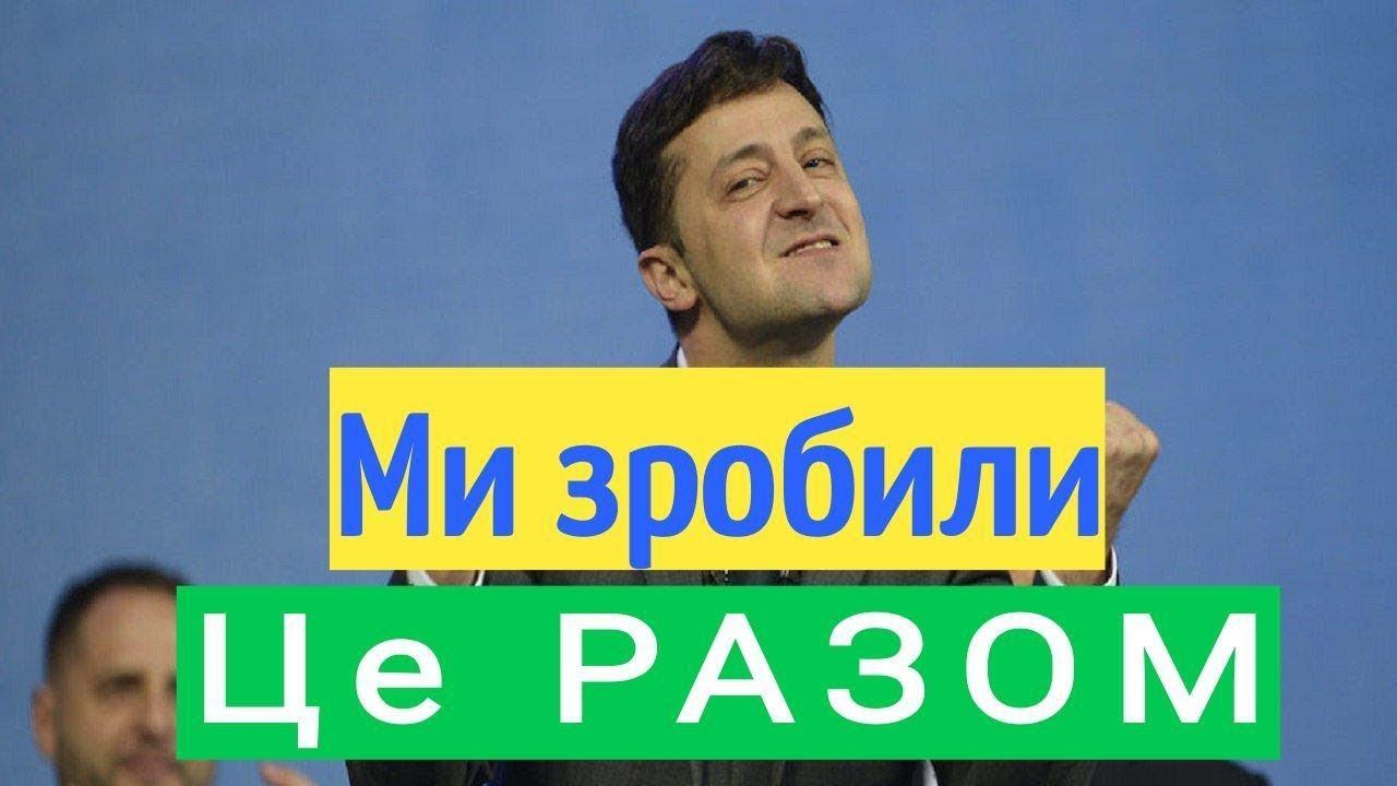 Іномовник UA|TV припинив міжнародну трансляцію - Цензор.НЕТ 8922