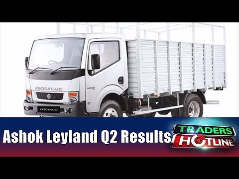 Ashok Leyland की पिटाई   शेयर 5% टूटा   Traders Hotline   CNBC Awaaz