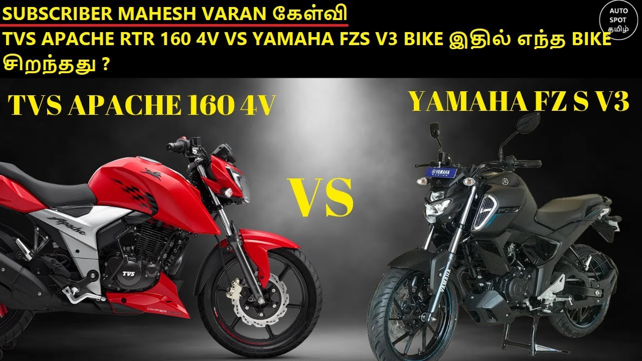 Yamaha Fzs V3 VS Tvs Apache RTR 160 4v | Which Is Best Bike