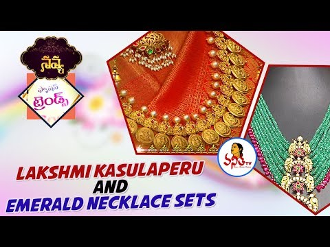 Designer Lakshmi Kasulaperu and Emerald Necklace Sets | Sravana Sukravaram Special Navya