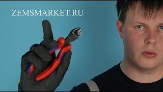 Обзор компактных кусачек Knipex X-Cut 7302160 для Алексея Земскова и Zemsmarket ru(, 2016-06-13T05:52:48.000Z)