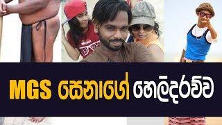 Madhu roxz vs Mgs Sena | madu rox | MY TV SRI LANKA