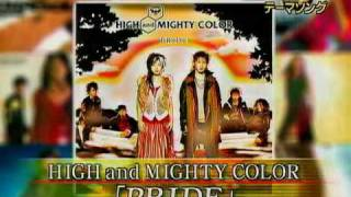 High and mighty color pride en vivo... Espero lo disfruten...