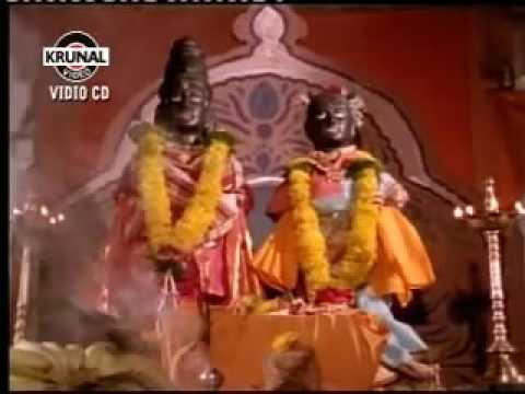 Vitthal Namachi Shala Bharli DAT