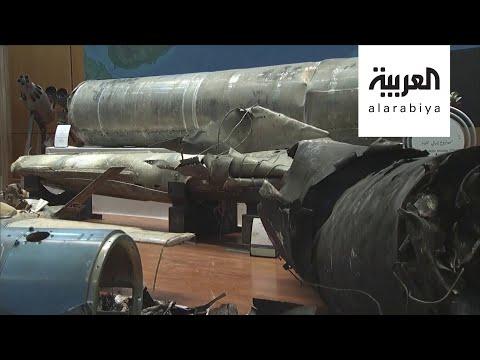 كيف توصل إيران أسلحتها للميليشيات الحوثية؟  - نشر قبل 42 دقيقة